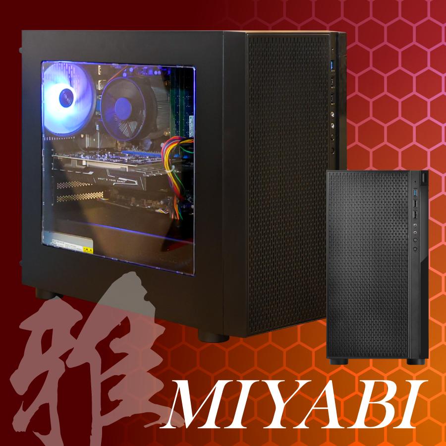 リビルドゲーミングPC 雅-MIYABI